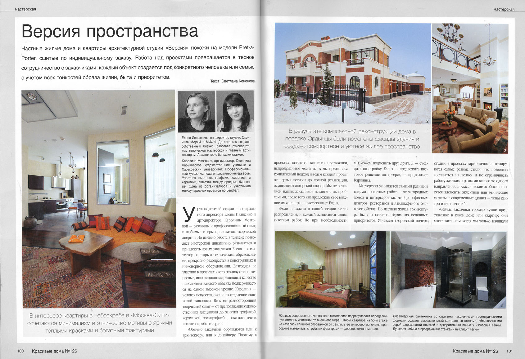 публикация проектирование дизайн